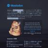 ユーザー激増中のSNS「Mastodon(マストドン)」の第一印象