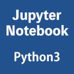 Jupyter NotebookでPython3が使えないときの対処法